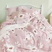 床包被套組 / 雙人加大【嫣粉】含兩件枕套 100%天絲 戀家小舖台灣製AAU312