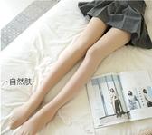 光腿神器 春秋冬款肉色光腿防勾絲神器中厚裸感連褲襪【免運直出】