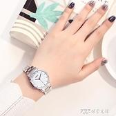 2018新款手錶時尚簡約潮流韓版男女石英錶休閒正品鋼帶情侶對錶 探索先鋒