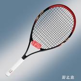 大學生網球拍初學者訓練器碳素訓練全雙人單人 qz4400【野之旅】