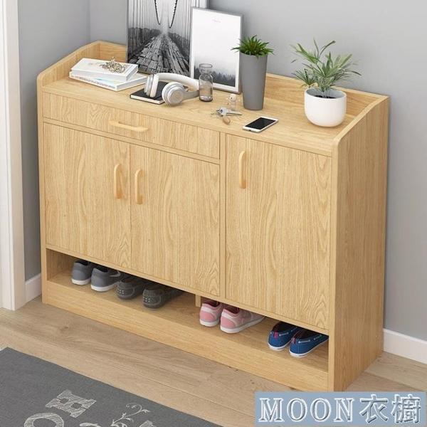 鞋櫃家用門口大容量收納櫃多層防塵簡易鞋櫃簡約現代室內YYJ 【快速出貨】