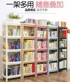書櫃 小書架書櫃簡易桌上學生用簡約現代經濟型省空間置物架子落地臥室 非凡小鋪 igo