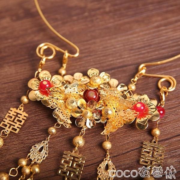古風項圈中式漢服古典項圈古裝古風瓔珞復古新娘金色項錬流蘇旗袍cos配飾 春季特賣