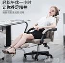 電競椅電腦椅家用可躺現代簡約椅子懶人靠背辦公室宿舍升降轉椅電競座椅【全館免運】