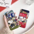 【SZ15】日本卡通史努比 iphone...