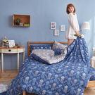 床包兩用被組 / 雙人【麗迪亞】含兩件枕套  100%精梳棉  戀家小舖台灣製AAS215