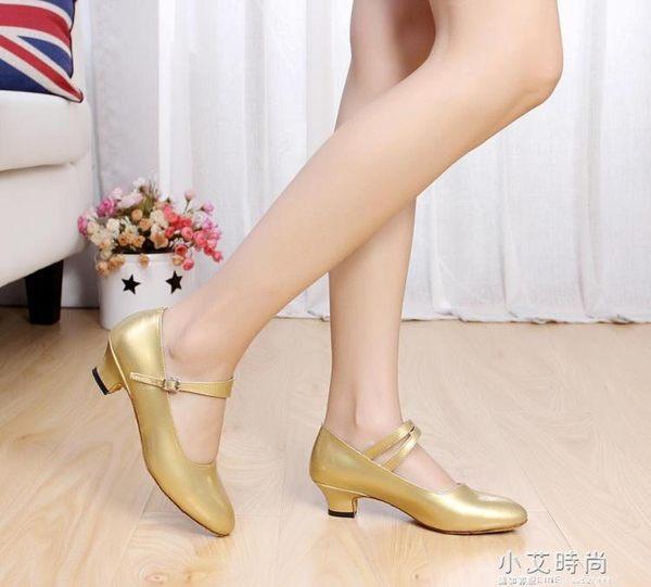 拉丁舞鞋女成人廣場舞鞋摩登跳舞鞋軟底舞蹈交誼舞鞋春夏恰恰低跟 小艾時尚
