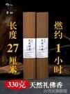 香李杜27厘米沉香檀香線香觀音財神香佛香供香家用禮佛香供佛香 大宅女韓國館