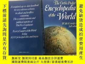 二手書博民逛書店The罕見Pocket Encyclopedia of The World(With 80 Maps in ful