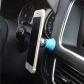360度 磁吸支架 車用 磁吸式手機立架 懶人支架 手機座 手機架(顏色隨機)◎花町愛漂亮◎TF