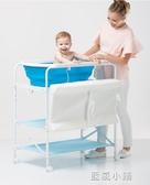 寶寶尿布台嬰兒護理台多功能可摺疊洗澡台新生兒換衣撫觸台整理台QM 美芭
