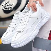 小白鞋 潮流運動風休閒鞋【JP99910】