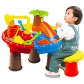兒童節戲水沙灘桌寶寶玩水玩沙玩具套裝戶外大號沙漏【新店開業,限時85折】