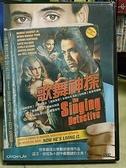 挖寶二手片-0B02-609-正版DVD-電影【歌舞神探 便利袋裝】-小勞勃道尼 梅爾吉勃遜(直購價)