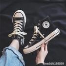 男童鞋子 兒童帆布鞋高幫男童女童休閒鞋白色板鞋學生鞋春秋平底親子 星河光年