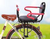 自行車後置兒童座椅單車寶寶座椅折疊車安全座椅加厚椅後置YYJ 青山市集