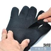 防割手套 防割手套5級鋼絲防刺耐磨勞保防滑五指手套特種兵刀防切割防刀刃 免運