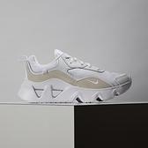Nike WMNS RYZ 365 II 女 米白 2代 厚底 增高 簡約 鋸齒 老爹 休閒鞋 CU4874-100