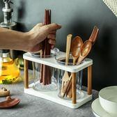 筷子籠簡約防霉瀝水塑料筷子筒籠 廚房置物收納架子筷簍筷子架