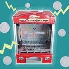 【瑪琍歐玩具】推幣機/SLW-856...