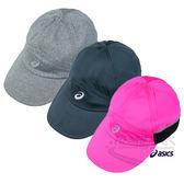亞瑟士 ASICS 男女帽子 (黑/粉紅/灰) 三色 反光運動路跑帽 慢跑帽 ZC2448【 胖媛的店 】