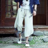 年終大促中國風春秋男士亞麻七分休閒褲青少年闊腿褲尼泊爾燈籠大碼九分褲