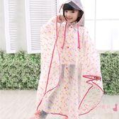 斗篷式兒童雨衣 波點戶外時尚半透明雨披【優兒寶貝】