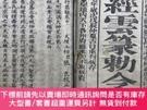 二手書博民逛書店罕見皇經雲篆勅令(高上玉...