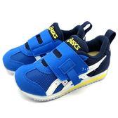 《7+1童鞋》中童 ASICS 亞瑟士 SUKU IDAHO MINI KT-ES 透氣網布 運動鞋 輕量機能鞋 5175 藍色