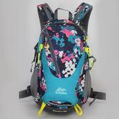 登山包戶外背包騎行背包雙肩旅行登山包徒步運動男女旅游防水30l