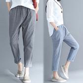 夏季大碼寬鬆棉麻哈倫褲女休閒亞麻條紋九分褲高腰顯瘦小腳蘿蔔褲