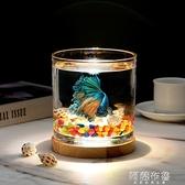 魚缸 燈光創意加厚魚缸透明玻璃斗魚缸小型觀賞辦公室客廳桌面孔雀魚缸 MKS阿薩布魯