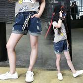 女童牛仔短褲2017夏新款韓版破洞休閒中大童外穿褲子兒童夏裝褲