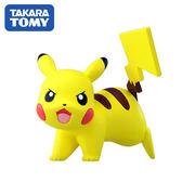 戰鬥款【日本進口】皮卡丘 PIKACHU 寶可夢 造型公仔 MONCOLLE-EX 神奇寶貝 TAKARA TOMY - 968443