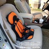 兒童安全座椅汽車用簡易汽車背帶便攜式 寶寶車載坐墊0-4 3-12歲『小淇嚴選』