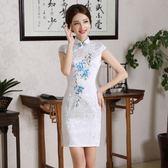 旗袍少女新款新娘禮服改良日常短款春夏 LQ4234『小美日記』