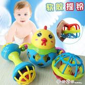 手搖鈴玩具嬰兒童寶寶0-1歲手抓可咬軟膠搖鈴男孩女孩3-6個月套裝 西城故事