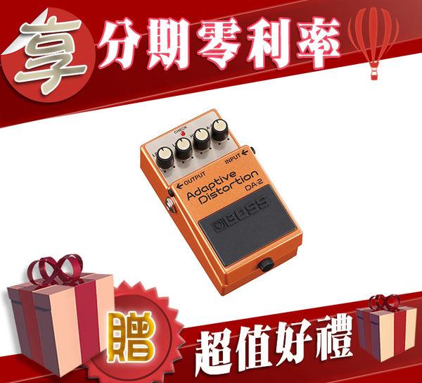 【小麥老師 樂器館】買1贈6★BOSS 全系列現貨★ DA-2 Adaptive Distortion 效果器 公司貨