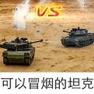 遙控坦克模型玩具可發射子彈電動履帶式合金超大號打彈金屬炮管【限時八八折】