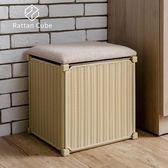 【藤立方】組合收納椅凳-自然色-DIY