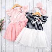 夏日時尚條紋網紗休閒又浪漫的小公主洋裝-2色(270354)★水娃娃時尚童裝★