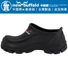 男女款 牛頭牌 912218 台灣製造 防水鞋 園丁鞋 醫療鞋 餐廳廚房工作鞋 荷蘭鞋 雨鞋 廚師鞋 59鞋廊