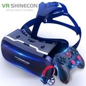 vr眼鏡電影游戲頭戴式ar眼睛虛擬