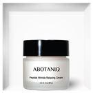 • 肌膚保濕霜 • 恢復肌膚彈性和緊緻效果 • 緩齡肌膚照護