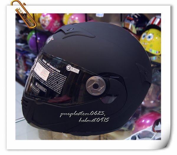 GP-5安全帽,722,素色/消光黑