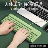 無線鍵盤 無聲靜音可愛女生臺式機無線外置打字專用小型家用辦公機械手感