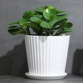 花盆陶瓷簡約家用綠蘿吊蘭多肉綠植白色花盆