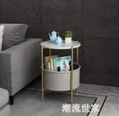 輕奢大理石沙發邊幾角幾現代簡約客廳北歐小茶幾臥室邊桌創意圓桌MBS『潮流世家』