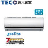 TECO東元13-15坪 變頻單冷 分離式冷氣 MA-72IC-BV/MS-72IC-BV
