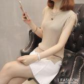 原宿背心女夏外穿內搭新款短款打底上衣無袖t恤冰絲流蘇針織衫潮-Ifashion